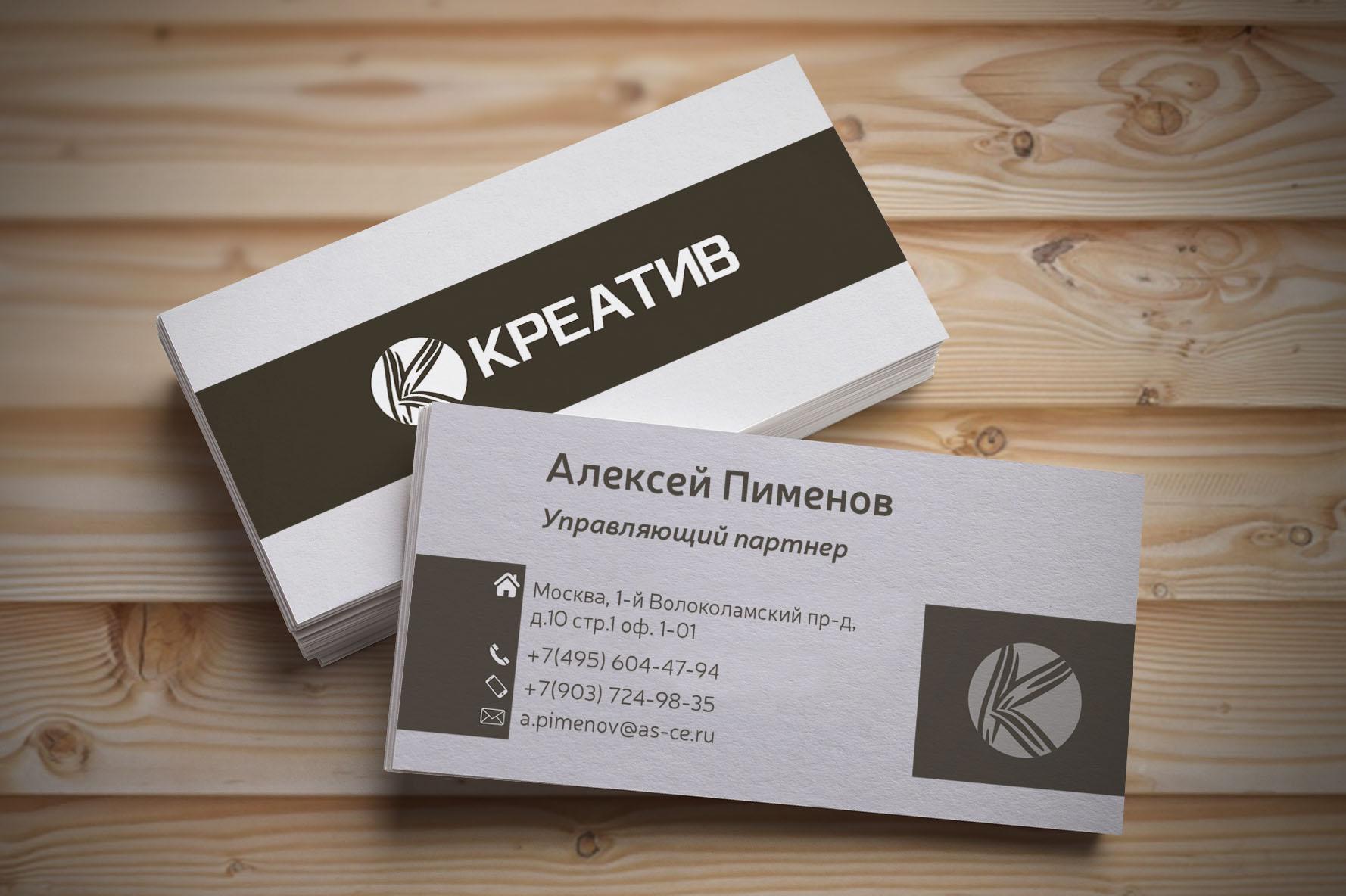печать визиток москва недорого