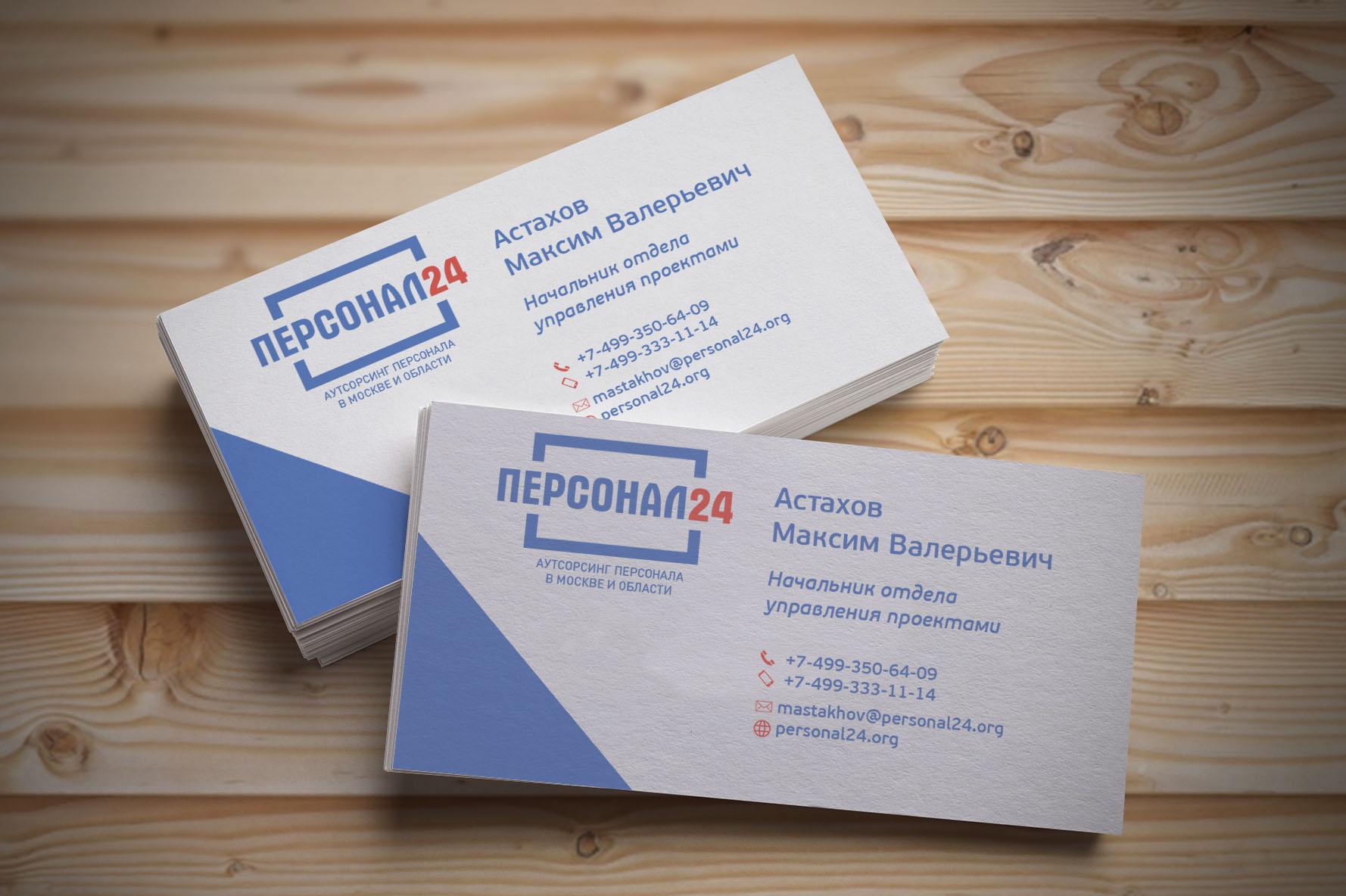 печать визиток быстро
